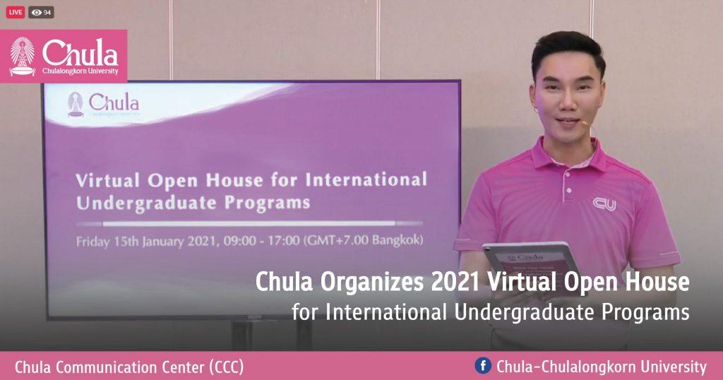Chula Organizes 2021 Virtual Open House for International Undergraduate Programs