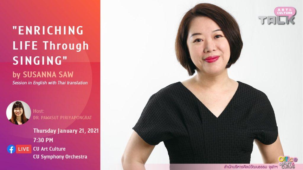 """Art & Culture Talk Season 2: Ep.5 """"ENRICHING LIFE Through SINGING"""""""