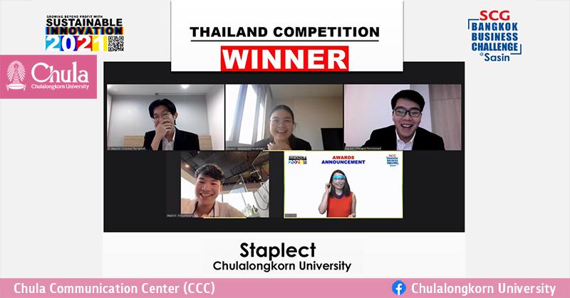 Chula Student Team Wins SCG Bangkok Business Challenge @Sasin