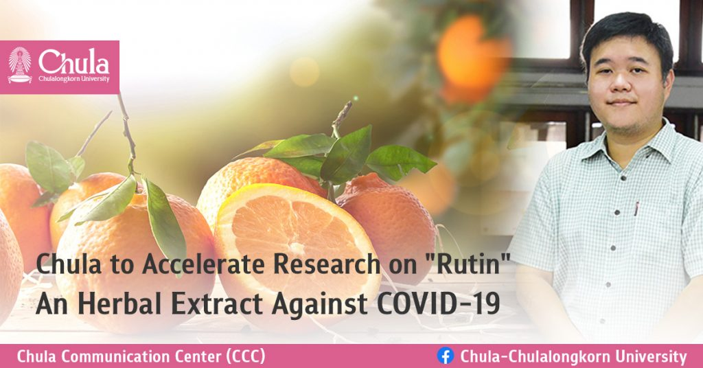 Chula to Accelerate Research on