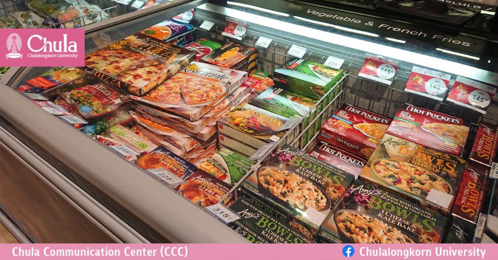 บริโภคอาหารแช่แข็งอย่างเข้าใจ ปลอดภัย ตอบโจทย์วิถีชีวิตยุคนิว นอร์มอล
