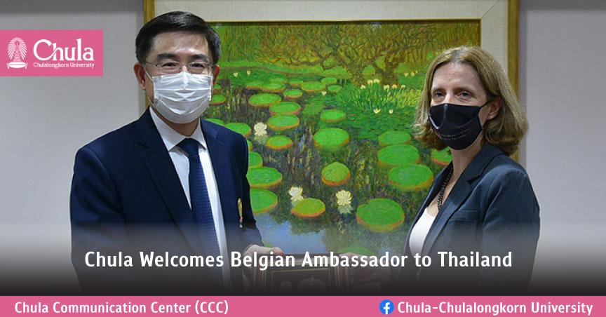 Chula Welcomes Belgian Ambassador to Thailand
