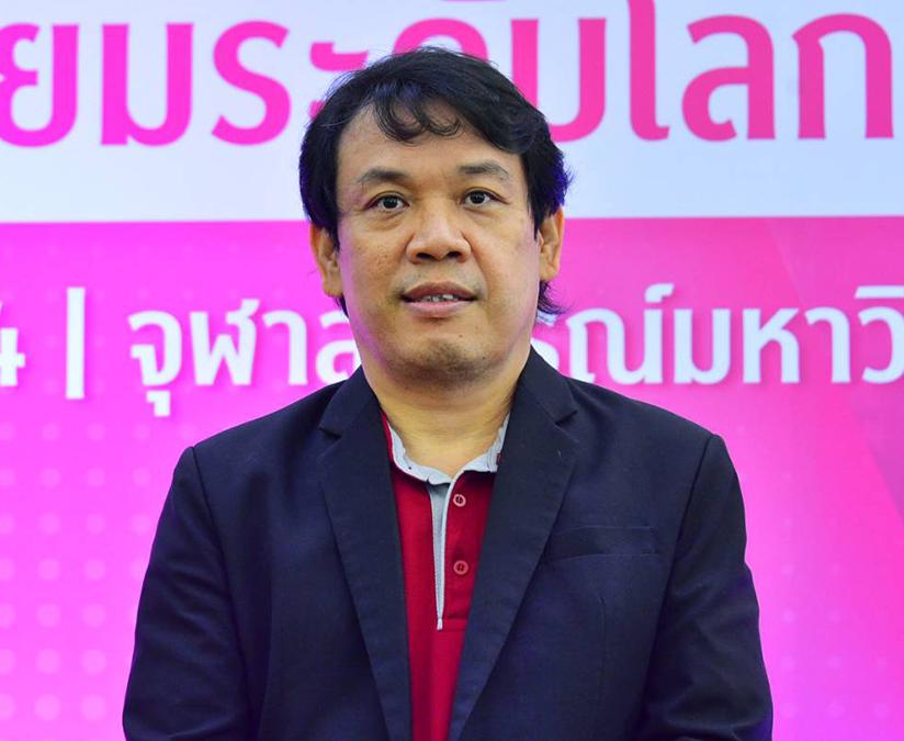 Asst. Prof. Dr. Pairat Tangpornprasert,  Department of Mechanical Engineering, Chulalongkorn University