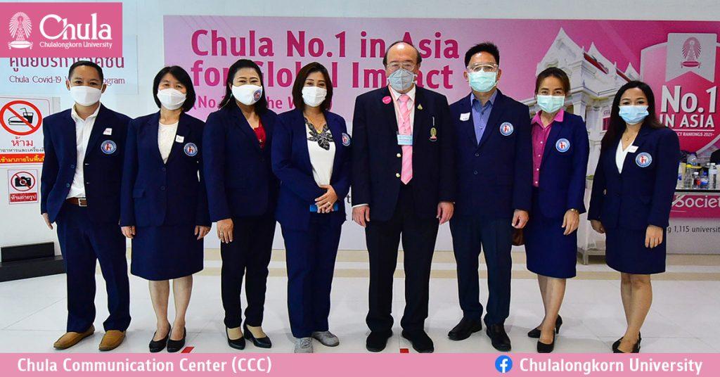 สมาคมพัฒนาสถานรับเลี้ยงเด็กไทยรับการฉีดวัคซีนโควิด-19 ที่ศูนย์ให้บริการฉีดวัคซีน จุฬาฯ