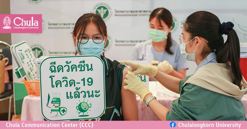 มองภาพหลังฉีด 'วัคซีนโควิด-19' ยังติดเชื้อได้ - ยังไม่เปิดหน้ากาก