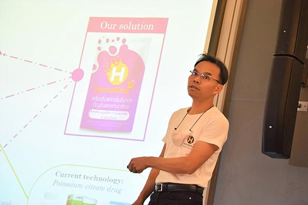 Asst. Prof. Dr. Chanchai Boonla, Department of Biochemistry, Faculty of Medicine, Chulalongkorn University