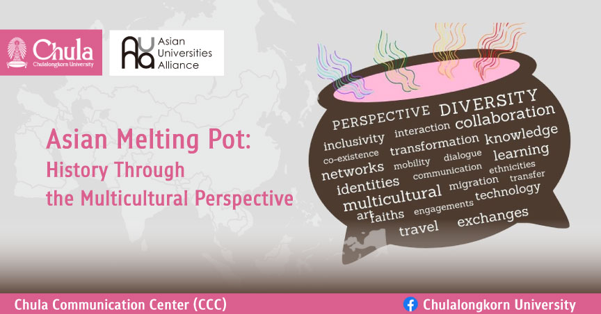 Asian Melting Pot: History Through the Multicultural Perspective