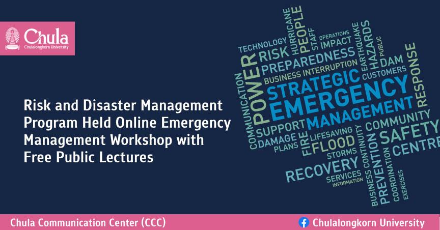 Risk and Disaster Management Program Held Online Emergency Management Workshop with Free Public Lectures