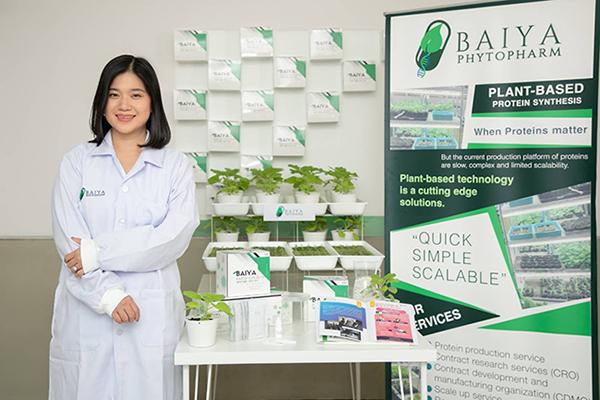 Asst. Prof. Dr. Suthira Taychakhoonavudh, Faculty of Pharmacy, Chulalongkorn University