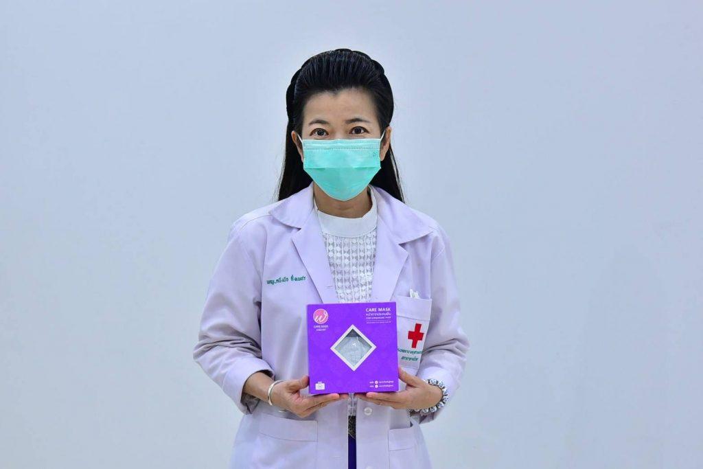 Assoc. Prof. Kanaungnit Kingpetch, M.D., Professor of Nuclear Medicine, Department of Radiology, Faculty of Medicine, Chulalongkorn University