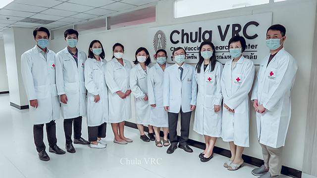 Chula Vaccine Research Center