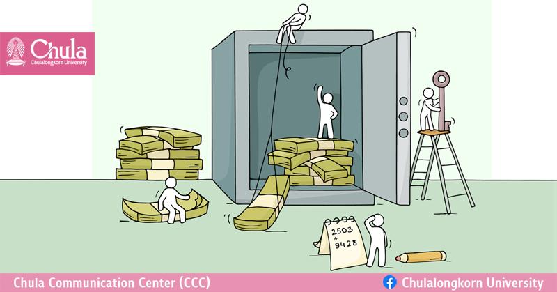 เศรษฐศาสตร์ว่าด้วย การคุ้มครอง เงินฝาก
