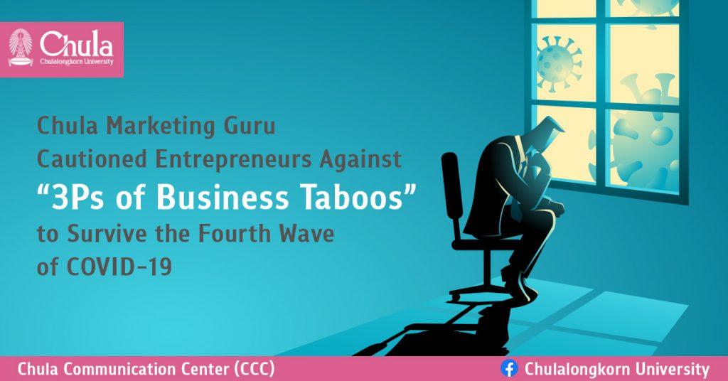 Chula Marketing Guru Cautioned Entrepreneurs Against