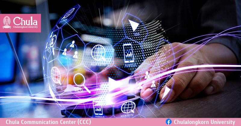 แผนเทคโนโลยีสู้จีน ของ