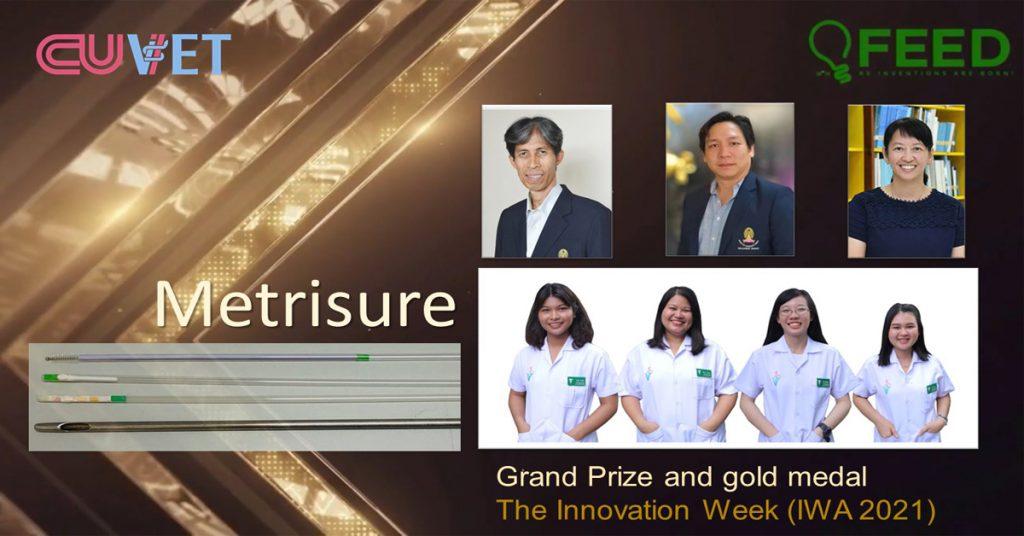 นวัตกรรมจากคณะสัตวแพทยศาสตร์ จุฬาฯ คว้ารางวัลระดับ Grand Prize ในงาน